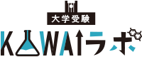 羽衣・高石・浜寺の大学受験kawaiラボ 主宰 河井昌裕のブログ